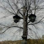 lampara-mauro